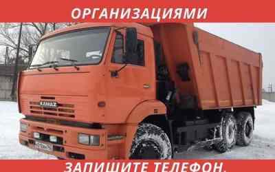 Вывоз мусора строительного / Вынос старой мебели - Дорогобуж, цены, предложения специалистов