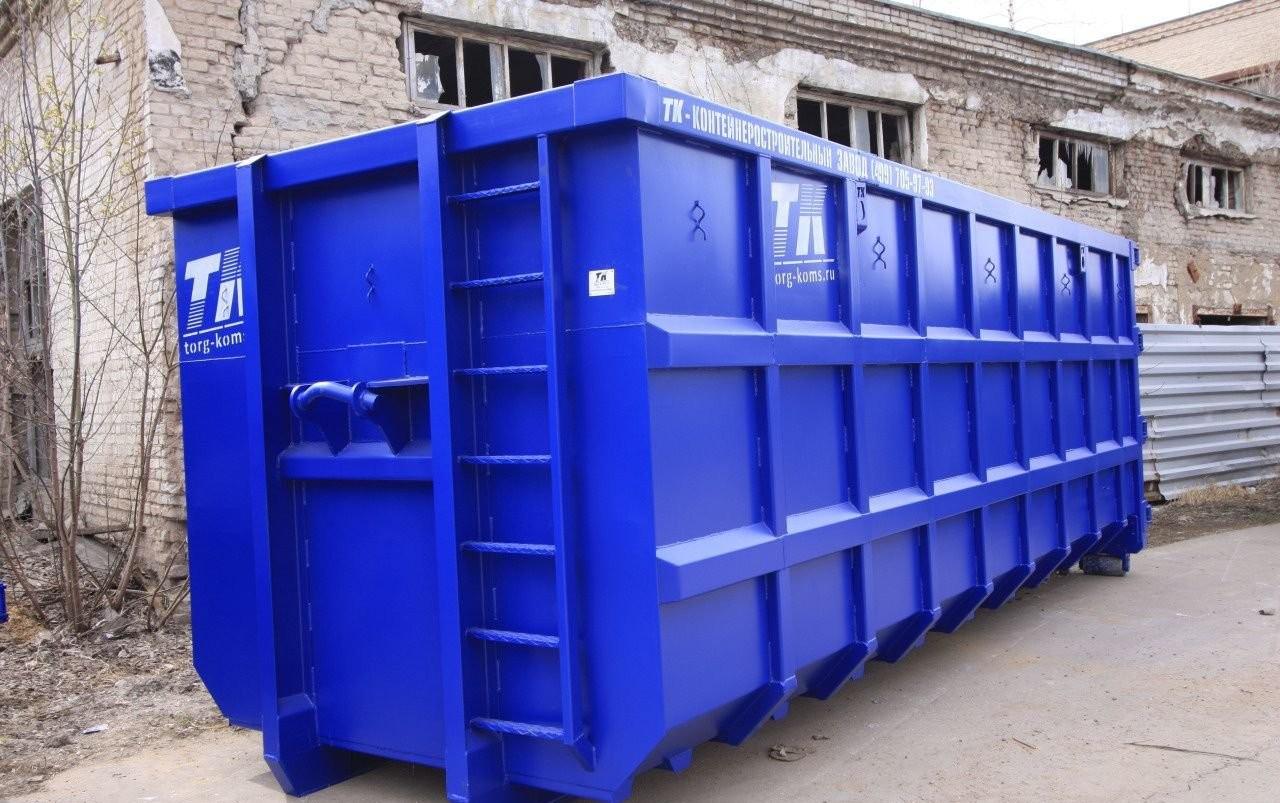 Вывоз строительного мусора контейнером - Смоленск, цены, предложения специалистов