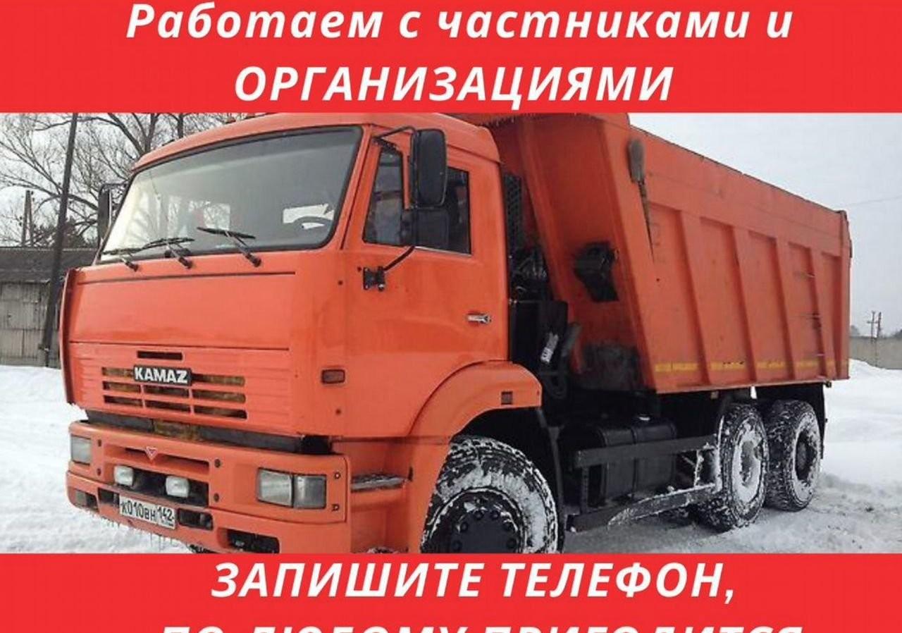 Вывоз мусора строительного / Вынос старой мебели - Ярцево, цены, предложения специалистов
